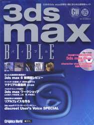 maxbible