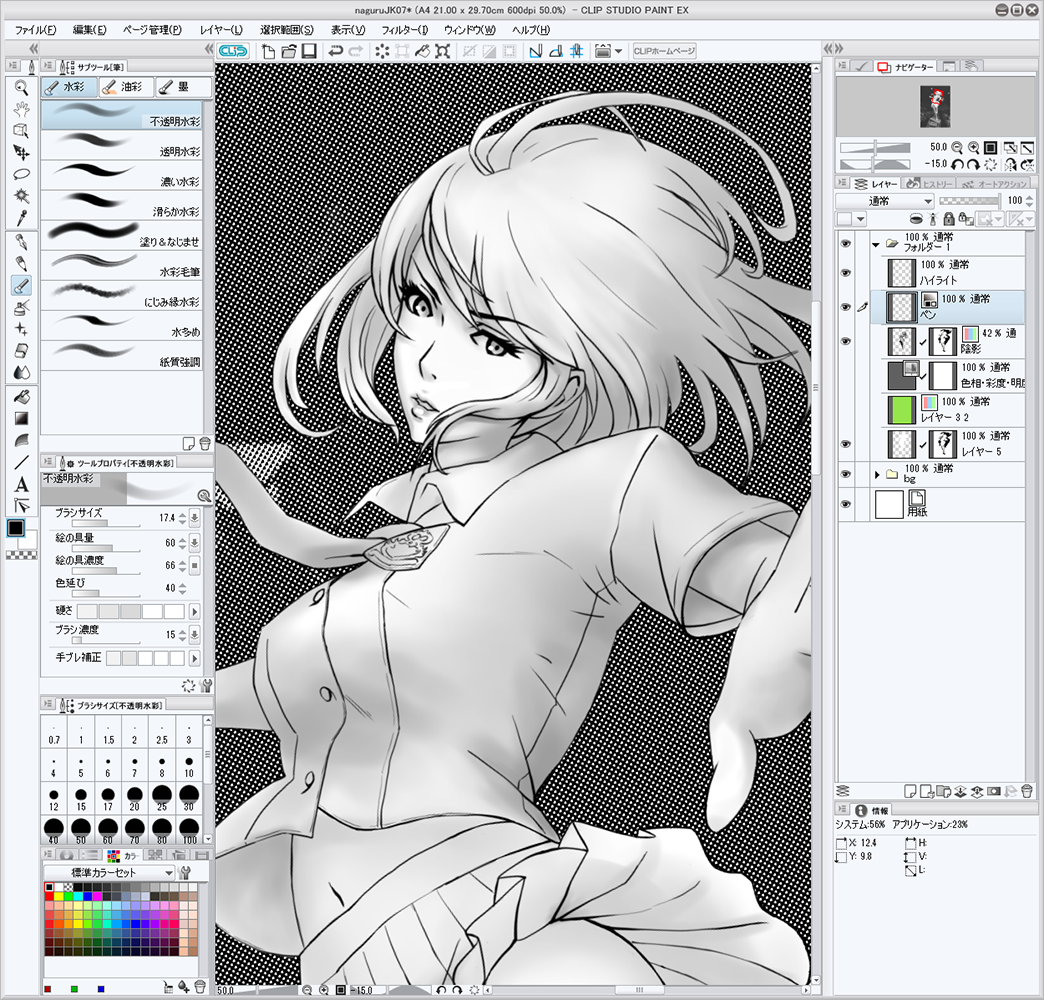 clipstudio_nagurijk00